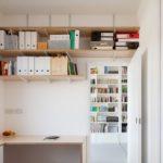 above door shelf